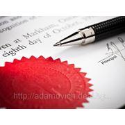 Составление и проверка договора фото
