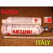 Газ-хладагент R600a (изобутан / isobutane) в алюминиевых баллончиках производства Италии. 420 грамм. фото