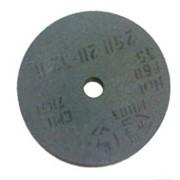 Круг абразивный 14А 125х20х32 фото