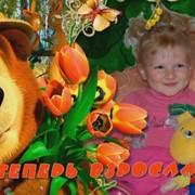 Детский проэкт слайд-шоу маша и медведь фото