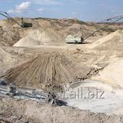 05 Горнодобывающая компания Минерал фото
