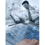 Внедрение и поддержка средств электронной коммерции фото