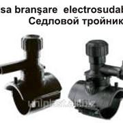 Тройник седловой Молдова фото