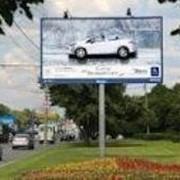 Рекламное агентство «БИГ-ИНФО» - аренда рекламных площадей. фото