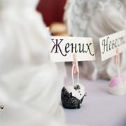 Свадебные мелочи фото