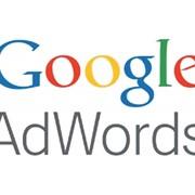Создание рекламной кампании в системе Google Adwords фото