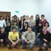 Организация тренингов для отделов фото
