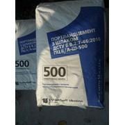 Цемент в мешках - вагонными нормарми фото