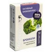 «Натуроник» Брокколи мастопатия и эндометриоз фото