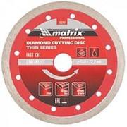 Matrix Диск алмазный, отрезной сплошной, 150 х 22,2 мм, тонкий, мокрая резка Matrix Professional фото
