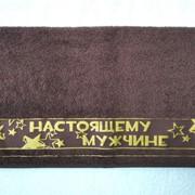 Полотенце махровое Real man (ПЦ-2601-2306-1 1сорт цв. 180, 50х90, Коричневый) фото
