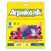 Агрикола-палочки для комнатных и садовых цветов, альпийских горок 20 шт фото