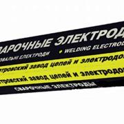 Электроды АНО-6 для ручной дуговой сварки конструкций из углеродистых марок сталей фото