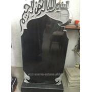 Памятники мусульманские эксклюзивные 3 фото