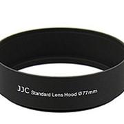 Бленда JJC LN-77S (O77mm Standard Lens Hood) Metal 2409 фото