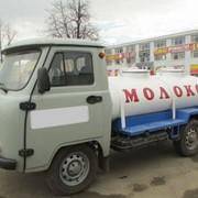 Молоковоз, Автомобили грузовые молоковозы фото