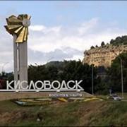Оздоровительные туры в Кисловодске фото