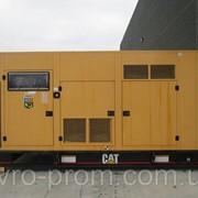 Дизельный генератор бу CATERPILLAR 550 F фото