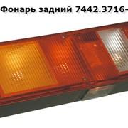 Фонарь задний 7442.3716-11, правый, со жгутом (вилка СЦАЗ), со светоотражающим устройством и боковым габаритным фонарем фото