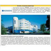 Радиаторы, Korado, производитель Чехия, цена ОПТ Розница, характеристика описание фото