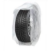 Пакет для шин 750x1050x300 мм, 18 мкр. (упаковка 100 шт) CLIPPER T900 фото