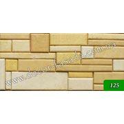 Плитка из натурального камня Конча-Заспа фото