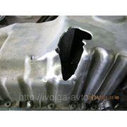 Ремонт поддона двигателя Хендай (Hyundai) фото