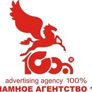 Размещение рекламы в газетах Николаева и Николаевской области фото