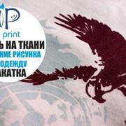 Печать на ткани по всей Украине. Накатка. Печать на крое и готовом изделии. Печать на футболках. фото
