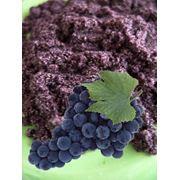 Виноградной кожицы сухой экстракт 20 г фото