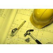 Инжиниринговые услуги фото