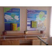 Стенды с полноцветной печатью в качестве фона фото