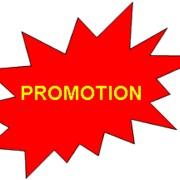 Разработка и проведений промо-акций Promo фото
