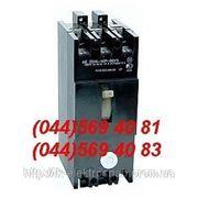 Автоматический выключатель АЕ2056 фото