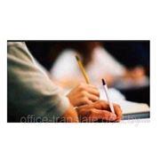 Выпускной экзамен по английскому языку фото