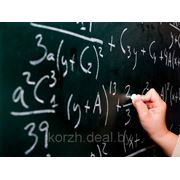 Высшая математика задачи фото