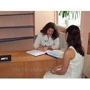 Консультативный прием врачей фото