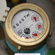 Водосчетчик для горячей воды фото