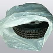 Мешки для автомобильных шин фото