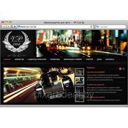 Создание сайта для Вашей компании фото