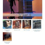 Оборудование для гостиниц и ресторанов фото