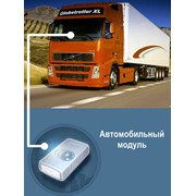Система GPS фото