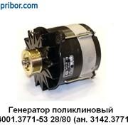 Генератор поликлиновый КАМАЗ-740 дв.ЕВРО-2 (Электром) 4001.3771-53 28/80 (ан.3142.3771) фото