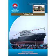 Гидрографическое судно проект Р101ГС Гидрограф Судно! фото