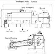 Пресс шнековый марки ПШ-300 фото