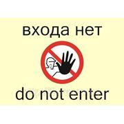 Ограничение доступа к сайтам фото