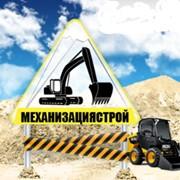 Доставка сыпучих строительных материалов (песок, щебень различных фракций, шлак, гран. шлак, отвальный шлак). фото