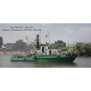 Буксир портовой «ВОЛНА-1» фото