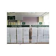 Информационный стенд для налоговой фото