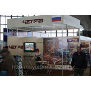 "Прокат плазменных панелей 42"" и 50"" в Минске фото"
